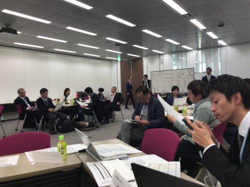 東京さで、お勉強です。