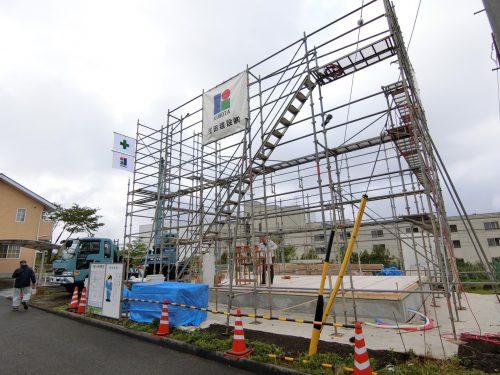 Nさまの建前 MIYOTAMACHI